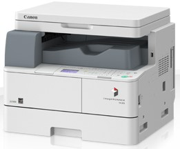 Download Canon Ir2200 Printer Driver For Windows 7 32 Bit